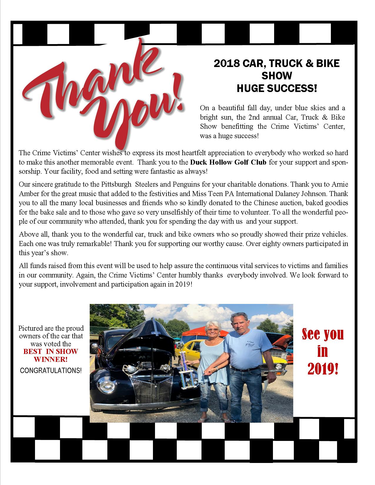 2018 Car Show website thank you